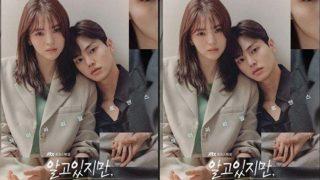 Bicara Chemistry di Drakor Nevertheless, Fans Menduga Song Kang dan Han So Hee Ada Hubungan Spesial