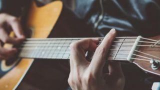Chord Gitar dan Lirik Hanya Memuji – Shanty ft Marcell: Kuakui, Tubuhku Melunglai